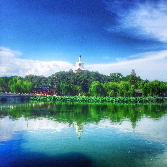 Beihai-Park, Beijing