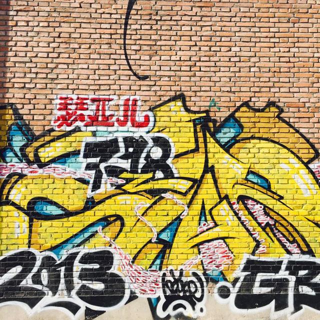 798, Beijing // Streetart
