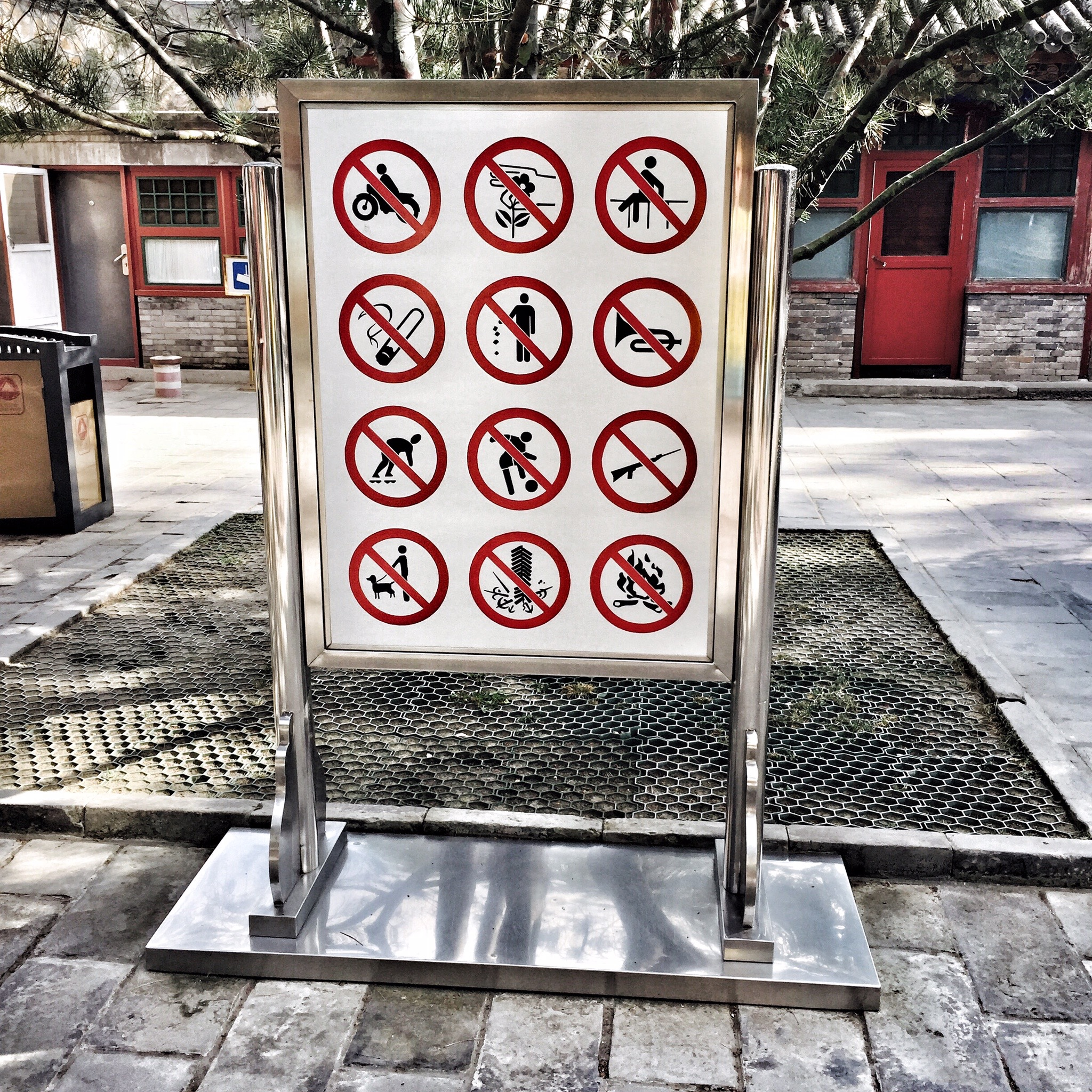 Bei Strafe verboten // Sommerpalast, Beijing