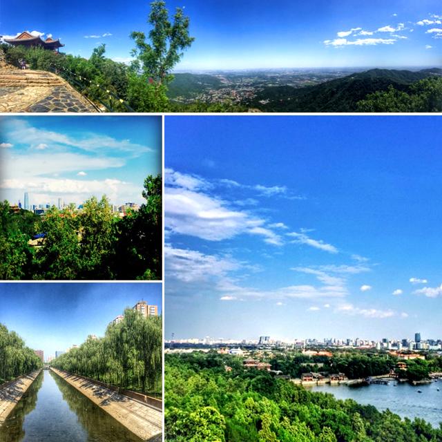 Grünes Beijing