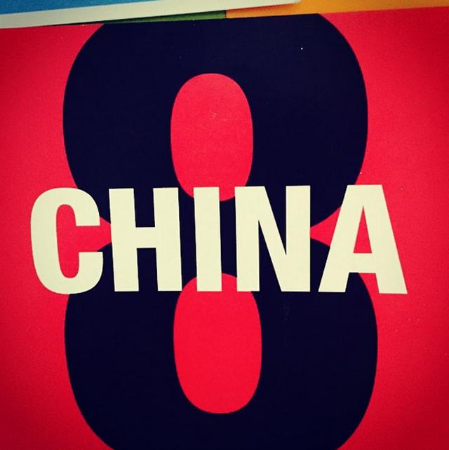 China 8 / 2015